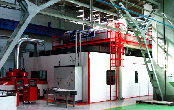 Printing Line With UV Dryer