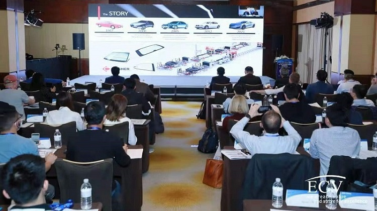 "CUGHER PRESENTS AT ""CHINA VEHICLE GLAZING INNOVATION SUMMIT 2021"""